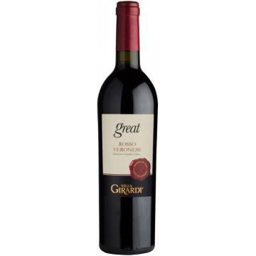 Great Rosso Veronese